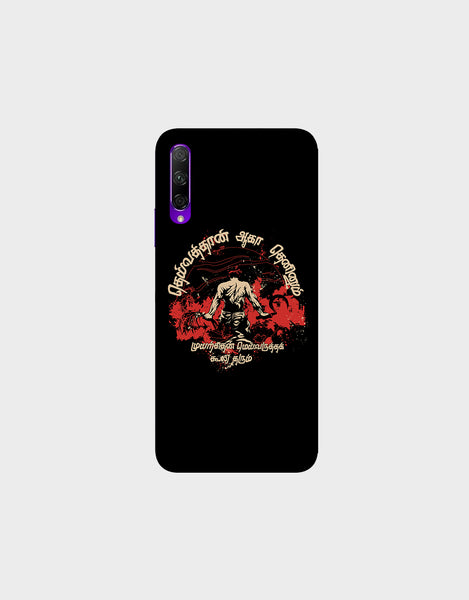 Theivathan -Honor 9X Pro  Mobile covers