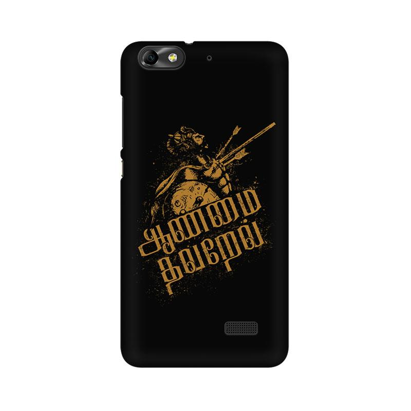 Aanmai thavarel - Huawei Honor 4c Mobile covers - Angi | Tamil T-shirt | Chennai T-shirt