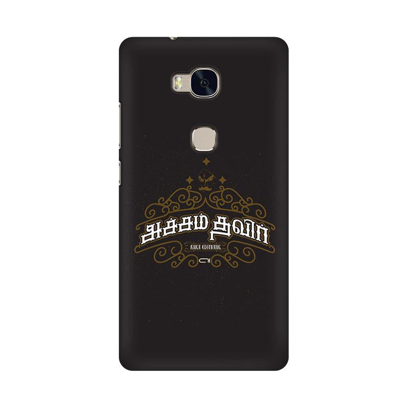 Acham Thavir - Honor 5x Mobile covers - Angi | Tamil T-shirt | Chennai T-shirt