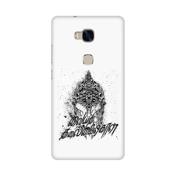 Vaiya Thalamai Kol - Honor 5x Mobile covers - Angi | Tamil T-shirt | Chennai T-shirt
