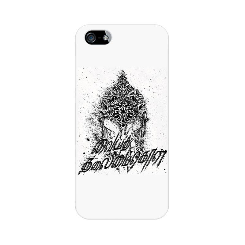 Vaiya Thalamai Kol - iPhone 5 - Angi Clothing