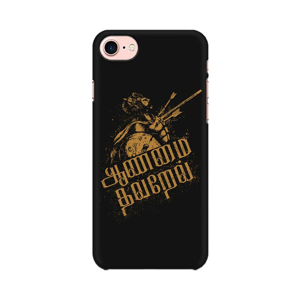 Aanmai thavarel - iPhone 7 Mobile covers - Angi | Tamil T-shirt | Chennai T-shirt