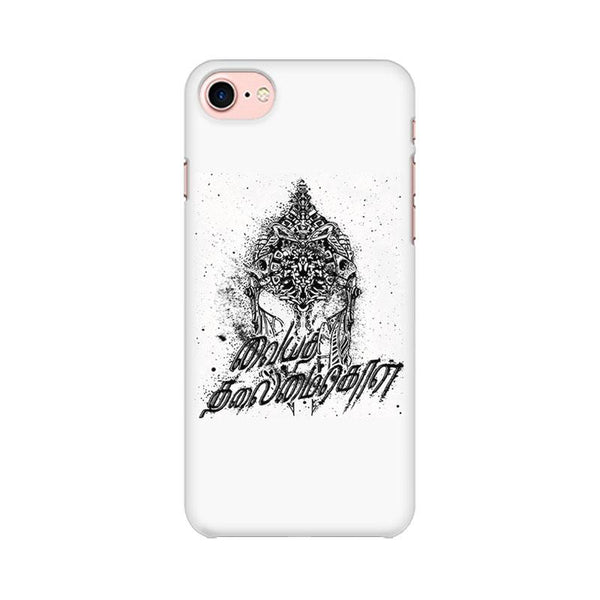 Vaiya Thalamai Kol - iPhone 7 Mobile covers - Angi | Tamil T-shirt | Chennai T-shirt