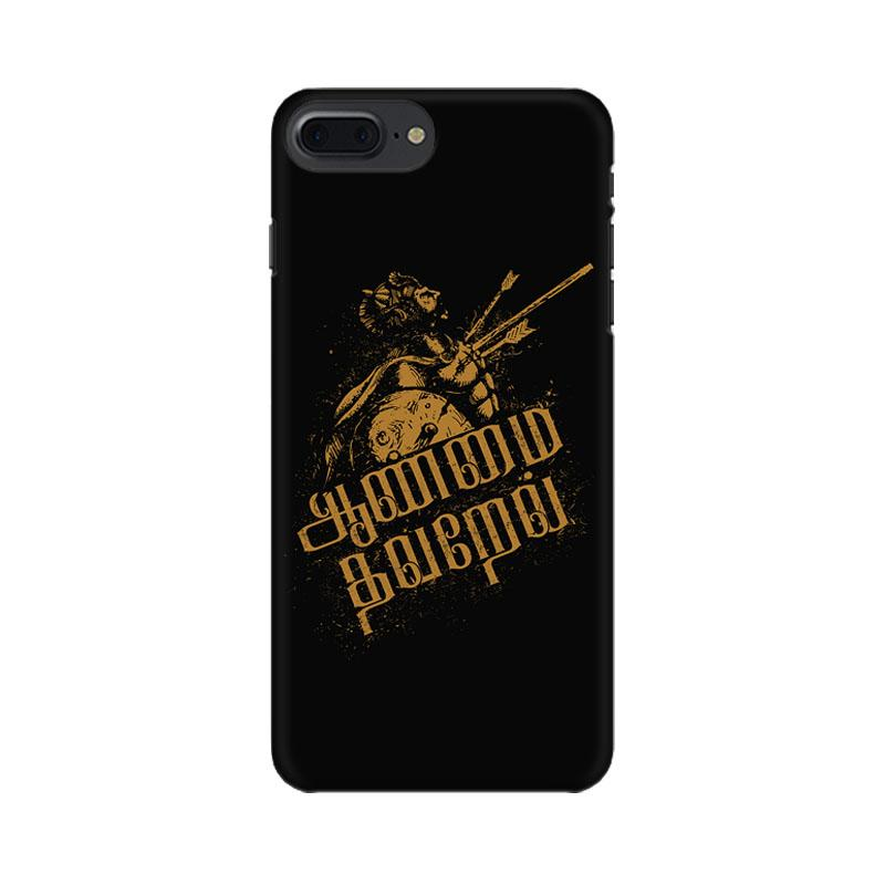Aanmai thavarel - iPhone 7 Plus Mobile covers - Angi | Tamil T-shirt | Chennai T-shirt