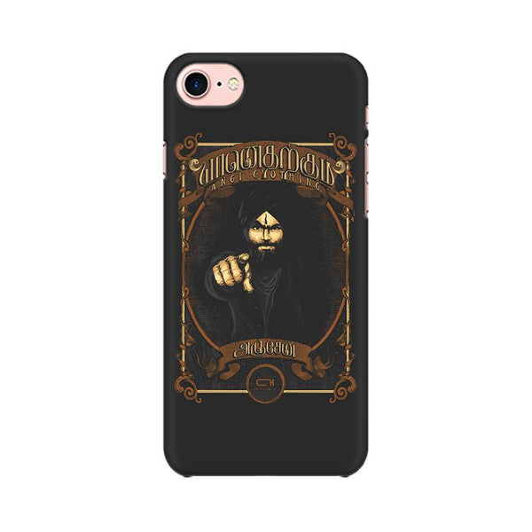 Yaan Anjen Bharathi - iPhone 8 Mobile covers - Angi | Tamil T-shirt | Chennai T-shirt