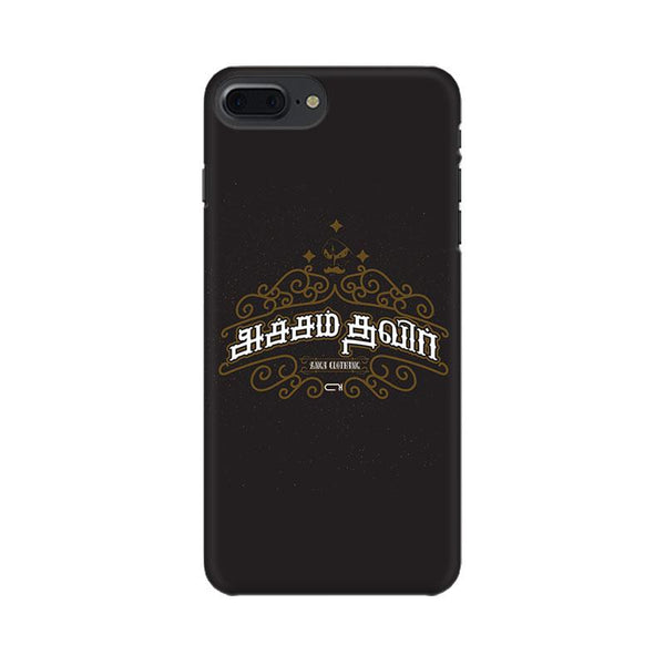 Acham Thavir - iPhone 8 Plus Mobile covers - Angi | Tamil T-shirt | Chennai T-shirt