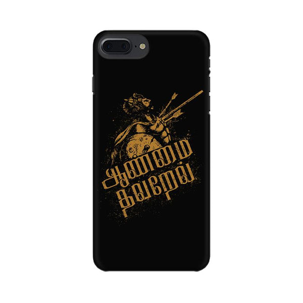 Aanmai thavarel - iPhone 8 Plus Mobile covers - Angi | Tamil T-shirt | Chennai T-shirt