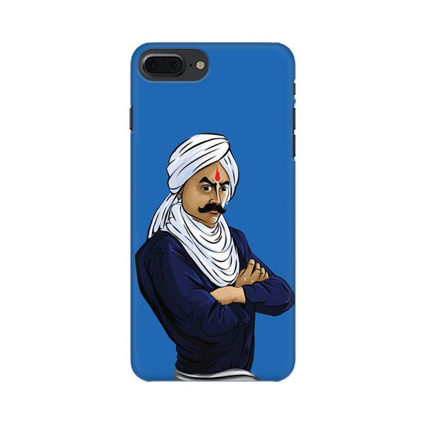 Bharathiyar - iPhone 8 Plus Mobile covers - Angi | Tamil T-shirt | Chennai T-shirt