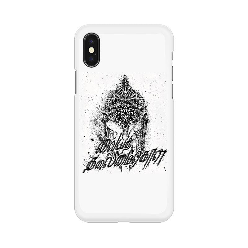 Vaiya Thalamai Kol - iPhone X - Angi Clothing