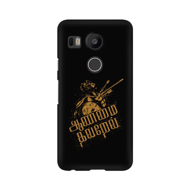 Aanmai thavarel - Nexus 5X Mobile covers - Angi | Tamil T-shirt | Chennai T-shirt