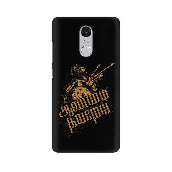 Aanmai thavarel - Redmi Note 4X Mobile covers - Angi | Tamil T-shirt | Chennai T-shirt