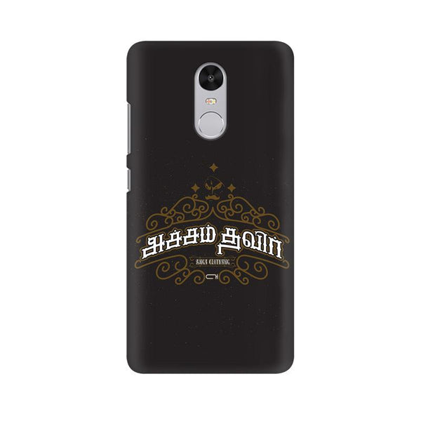 Acham Thavir - Redmi Note 4X Mobile covers - Angi | Tamil T-shirt | Chennai T-shirt