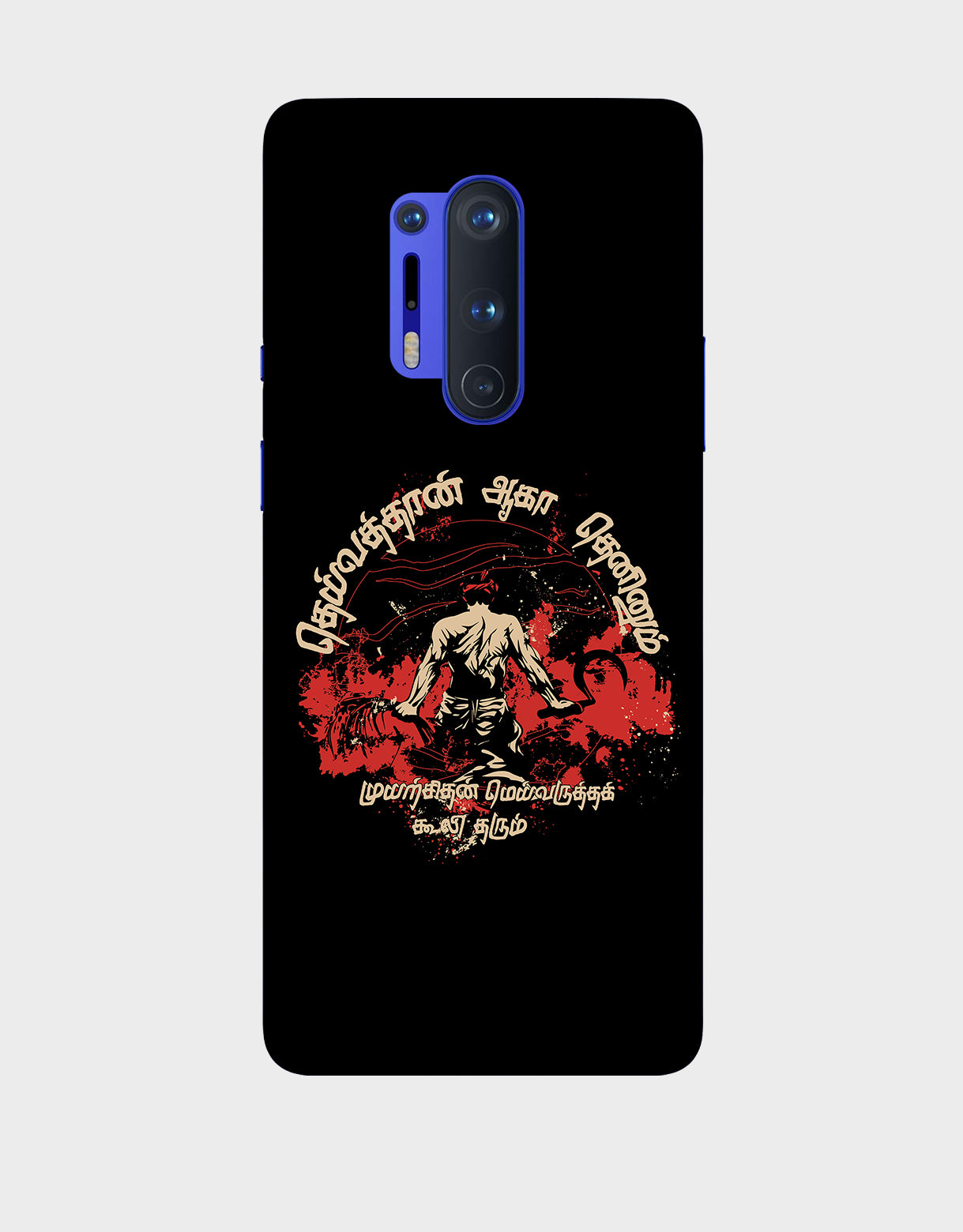 Theivathan -OnePlus 8 Pro Mobile covers