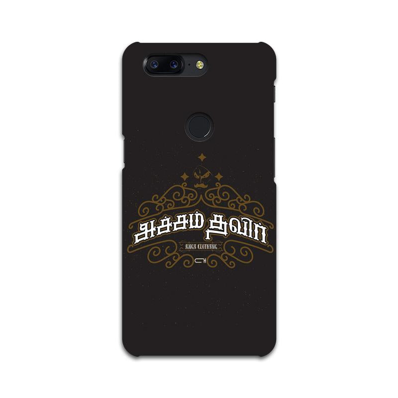 Acham Thavir - One Plus 5T Mobile covers - Angi | Tamil T-shirt | Chennai T-shirt
