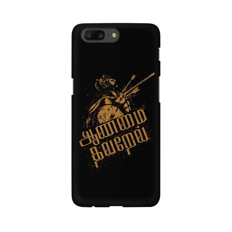 Aanmai thavarel - One Plus 5 Mobile covers - Angi | Tamil T-shirt | Chennai T-shirt