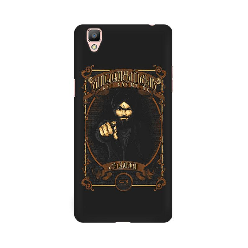 Yaan Anjen Bharathi - Oppo f1 Plus Mobile covers - Angi | Tamil T-shirt | Chennai T-shirt