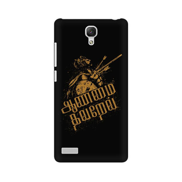 Aanmai thavarel - Redmi note Mobile covers - Angi | Tamil T-shirt | Chennai T-shirt