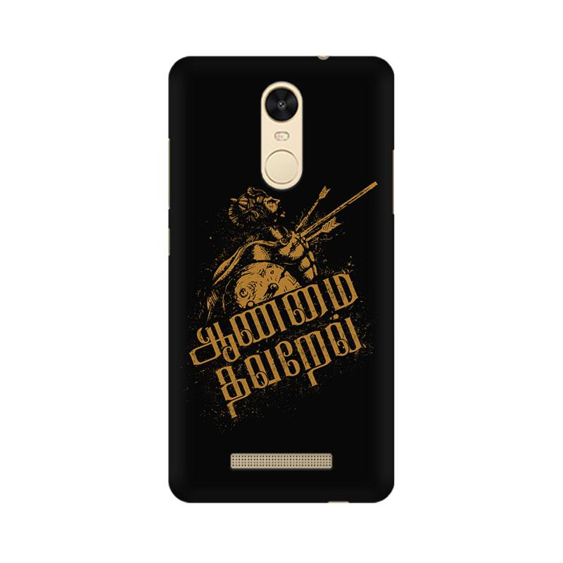 Aanmai thavarel - Redmi note 3 Mobile covers - Angi | Tamil T-shirt | Chennai T-shirt