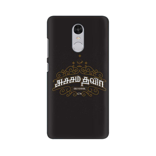 Acham Thavir - Redmi note 4 Mobile covers - Angi | Tamil T-shirt | Chennai T-shirt