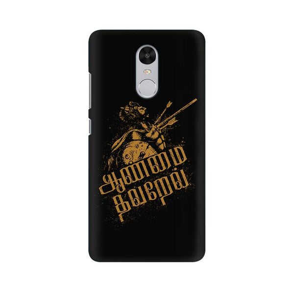 Aanmai thavarel - Redmi note 4 Mobile covers - Angi | Tamil T-shirt | Chennai T-shirt