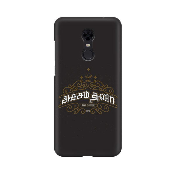 Acham Thavir - Redmi Note 5 Mobile covers - Angi | Tamil T-shirt | Chennai T-shirt