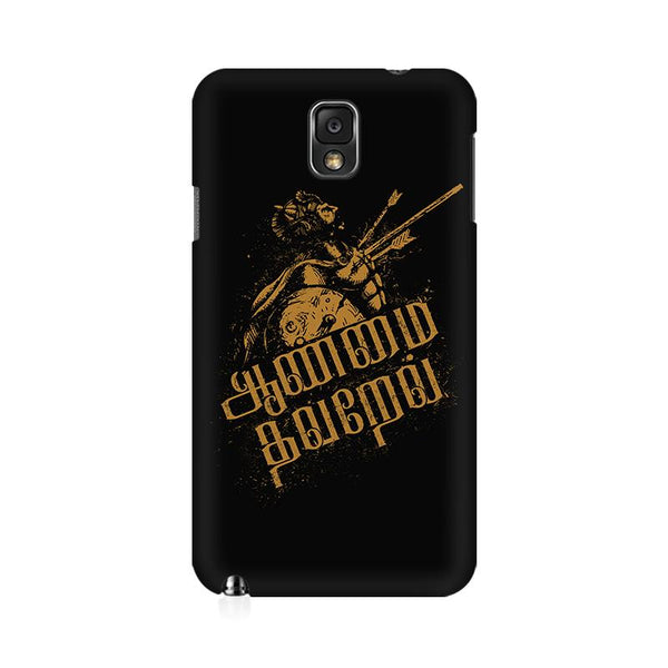 Aanmai thavarel - Samsung note 3 Mobile covers - Angi | Tamil T-shirt | Chennai T-shirt