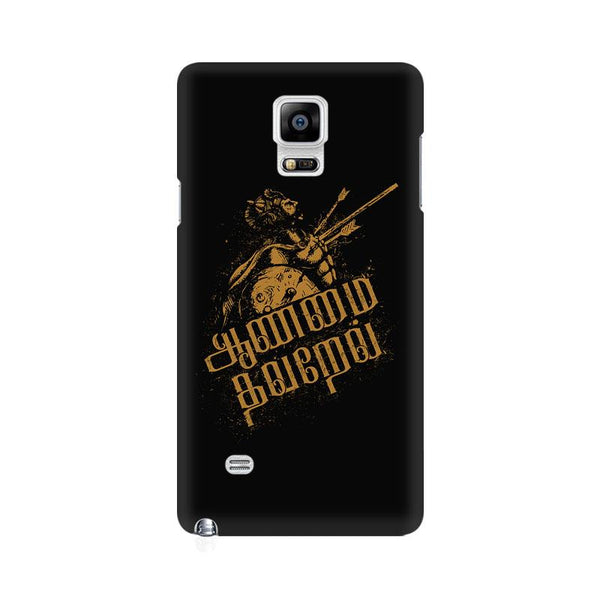 Aanmai thavarel - Samsung note 4 Mobile covers - Angi | Tamil T-shirt | Chennai T-shirt
