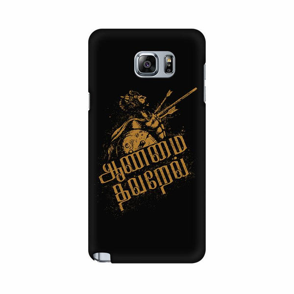 Aanmai thavarel - Samsung note 5 Mobile covers - Angi | Tamil T-shirt | Chennai T-shirt