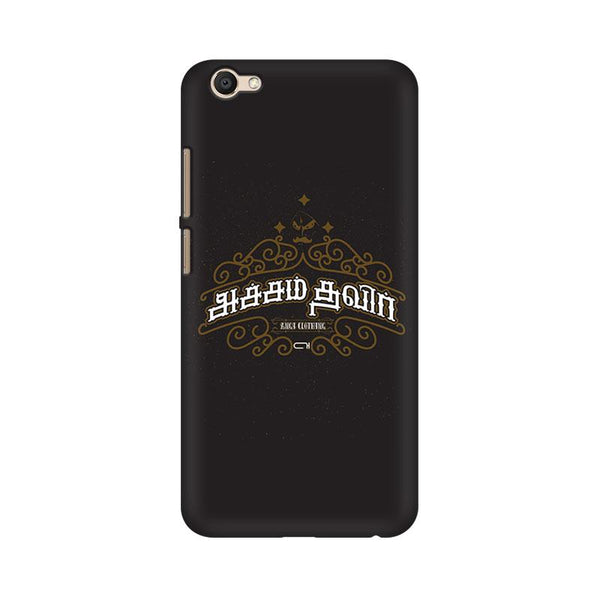 Acham Thavir - Vivo V5 Plus Mobile covers - Angi | Tamil T-shirt | Chennai T-shirt