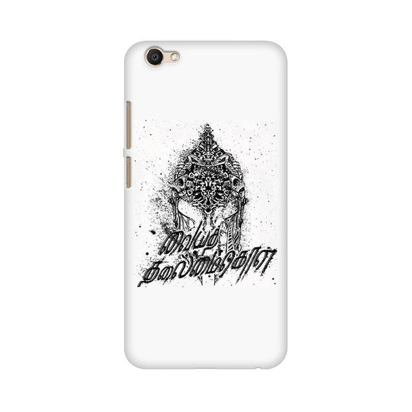 Vaiya Thalamai Kol - Vivo V5 Plus Mobile covers - Angi | Tamil T-shirt | Chennai T-shirt