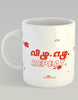 Vizhu ezhu repeat Coffee Mug - Angi | Tamil T-shirt | Chennai T-shirt