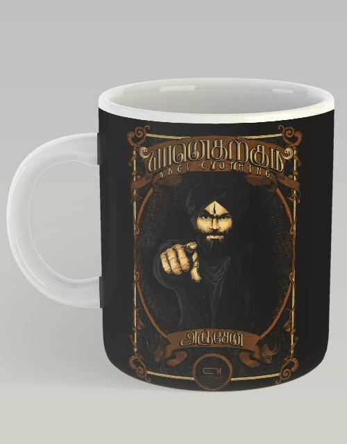 Yaanatharkum anjen Coffee Mug - Angi Clothing
