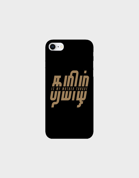 Tamil is my mother tonque -  iPhone 8 Mobile covers