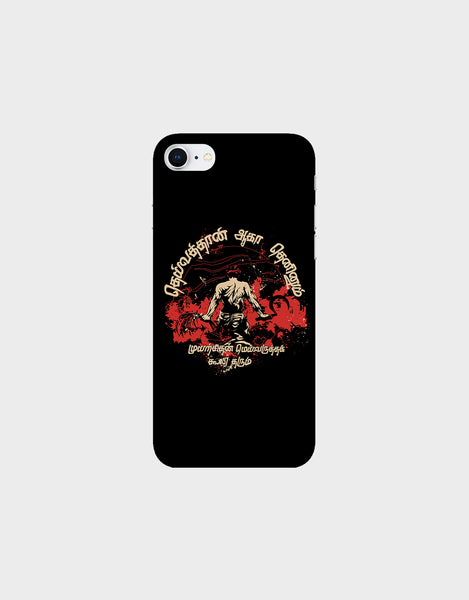 Theivathan -  iPhone 8 Mobile covers