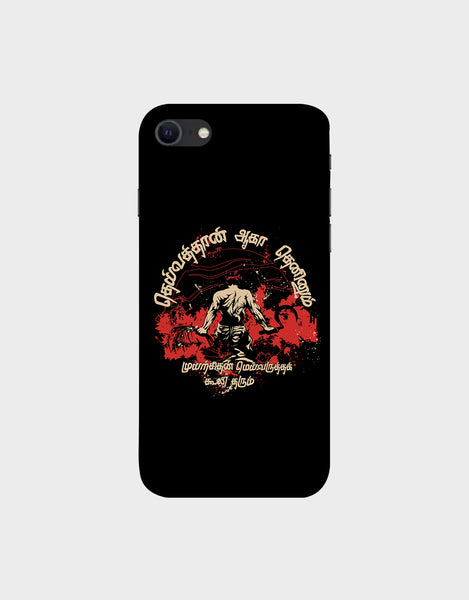 Theivathan -iPhone SE (2020) Mobile covers