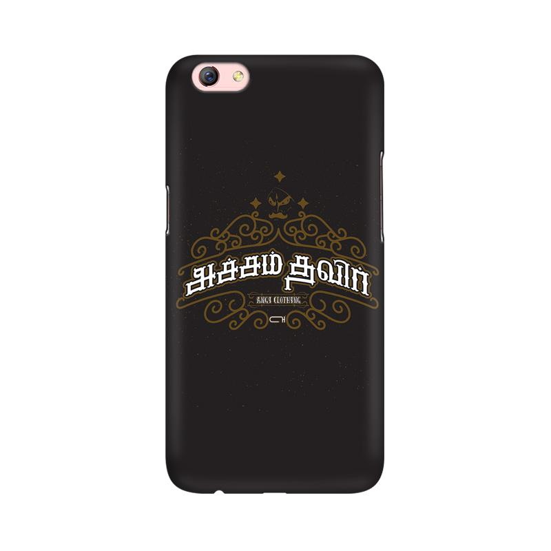 Acham Thavir - Oppo F3 Plus Mobile covers - Angi | Tamil T-shirt | Chennai T-shirt