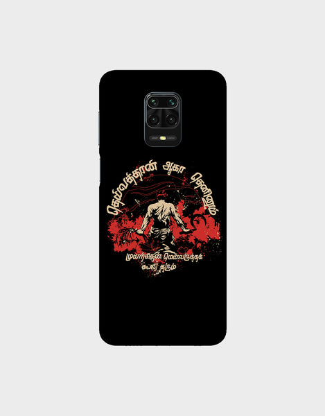 Theivathan -Redmi Note 9 Pro  Mobile covers