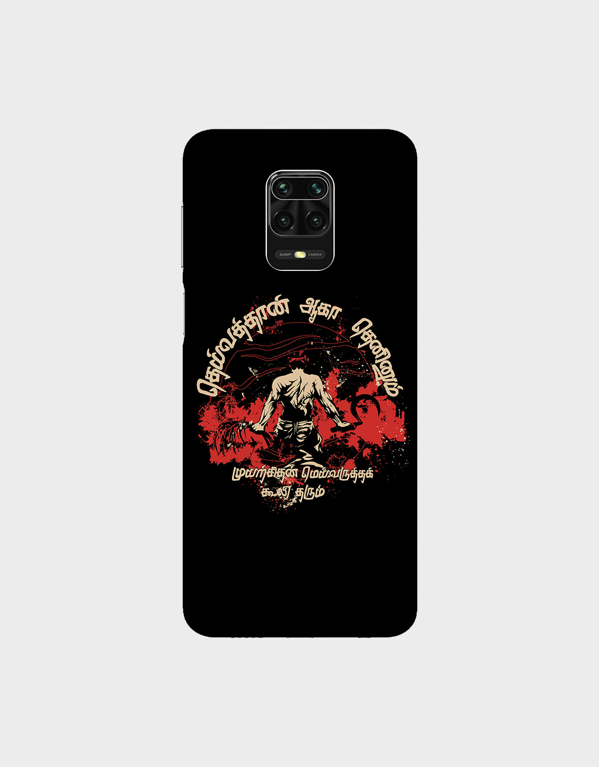 Theivathan -Redmi Note 9 Pro Max  Mobile covers