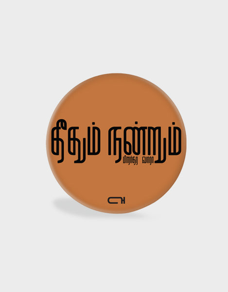 Theethum Nandrum Pop Socket - Angi | Tamil T-shirt | Chennai T-shirt