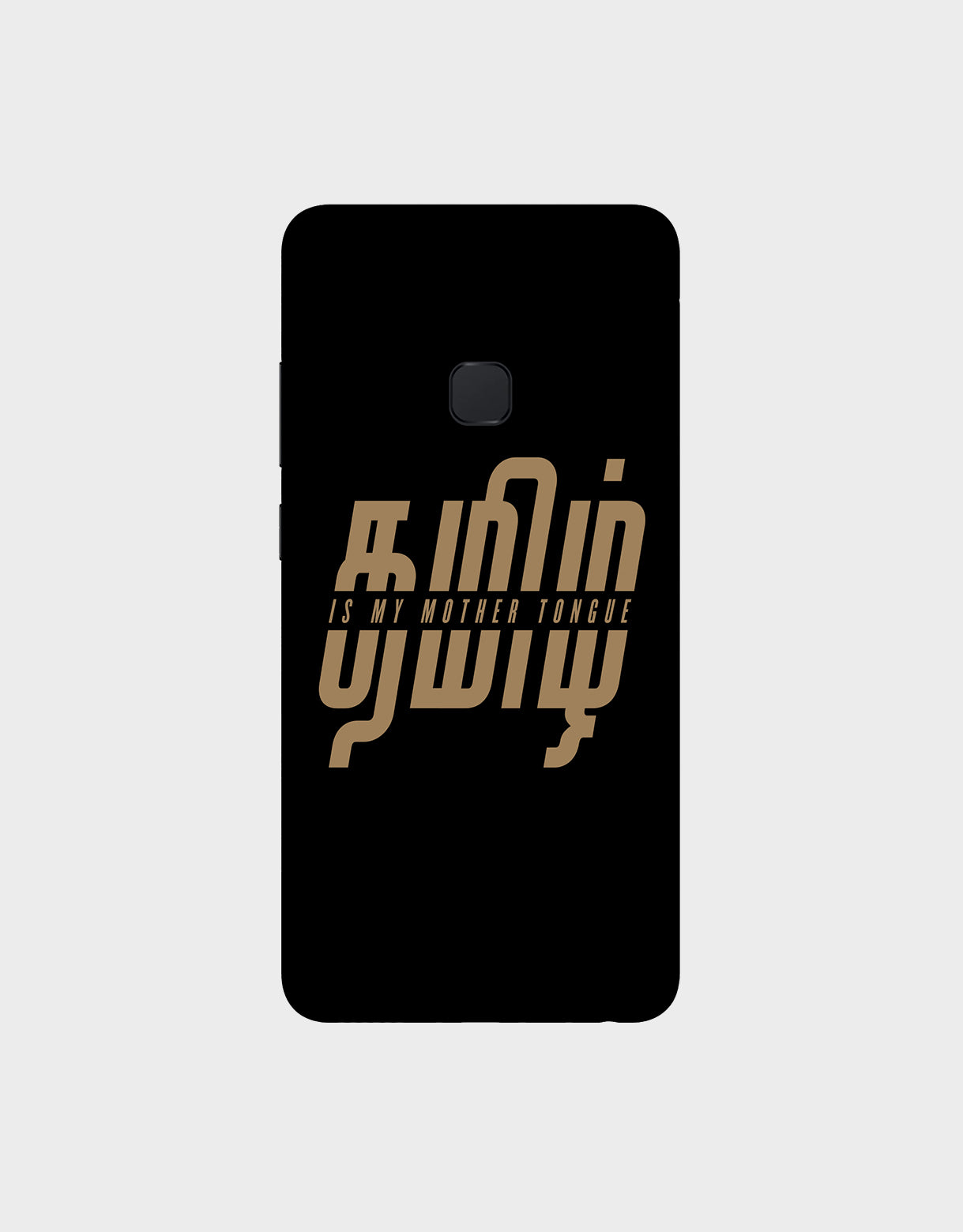 Tamil is my mother tonque -VIVO V7 PlusMobile covers