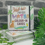 Children's Colouring In - Magic Water Colour Jungle