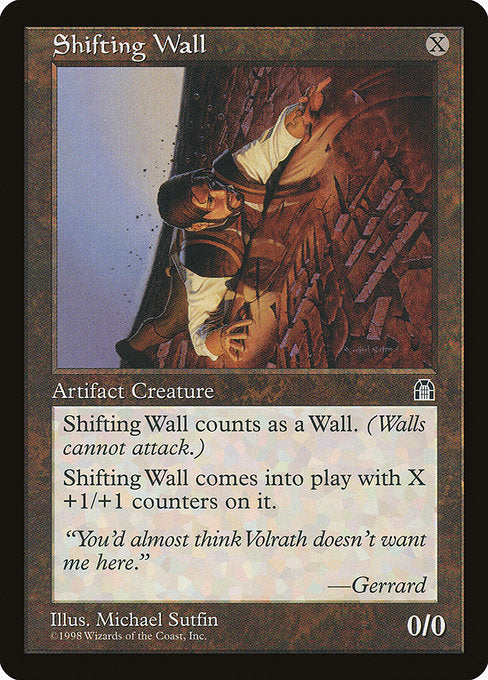 Shifting Wall [Stronghold] | Gamers Grove