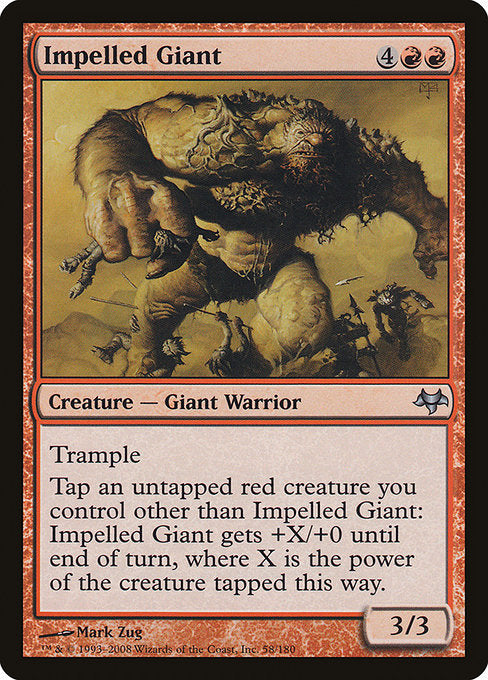Impelled Giant [Eventide] | Gamers Grove