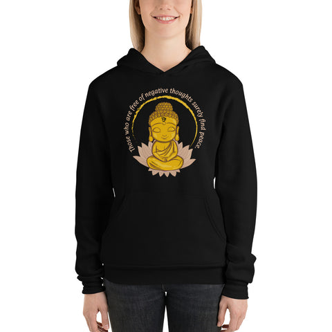 "Zen Wear ""2Be"" Unisex SweatShirt - Those Who Are Free Of Negative Thoughts Will Surely Find Peace"
