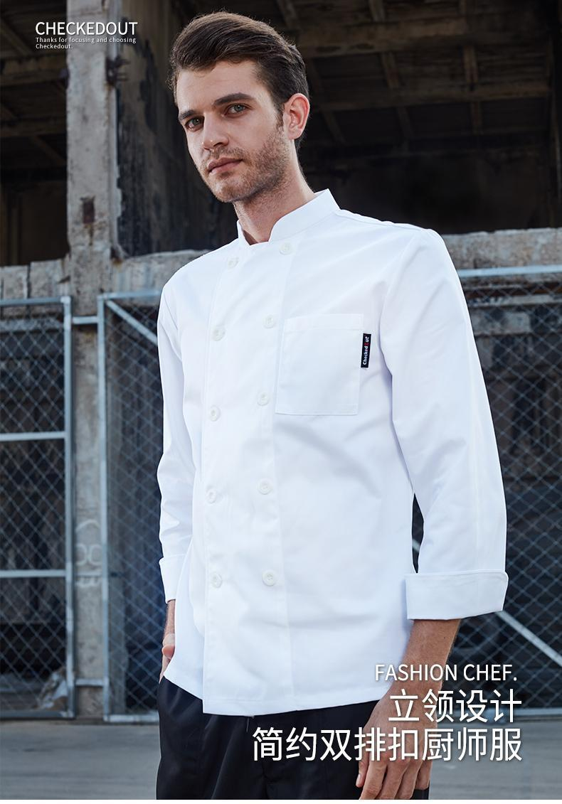 CHEF JACKET WHITE FLAT BOTTON - Mabrook Hotel Supplies