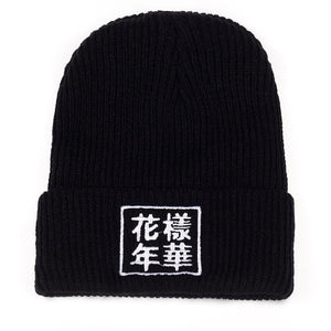 KOREAN BEANIE-Hats-BLACK-Urban Fit