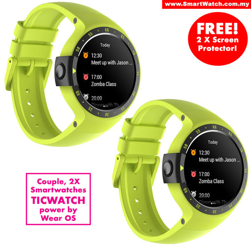 Couple smartwatch, 2X Ticwatch S, most comfortable smart Watch, WearOS by google
