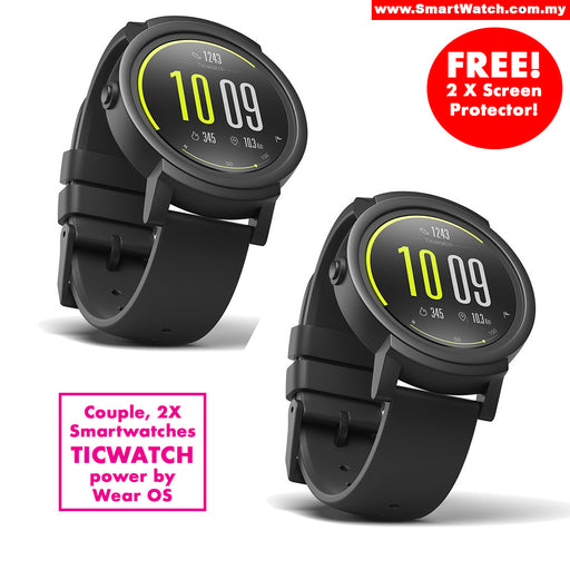 Couple smartwatch, 2X Black Ticwatch E Shadow, most Comfortable Smart Watch, WearOS by google