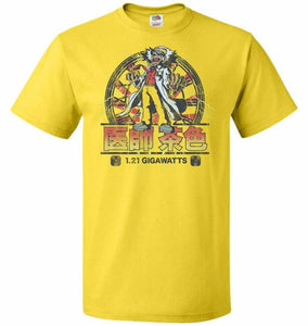 Back To Japan Unisex T-Shirt - Yellow / S - T-Shirt