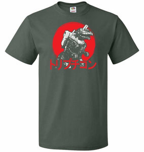 Cybertronian Kaiju Unisex T-Shirt - Forest Green / S - T-Shirt